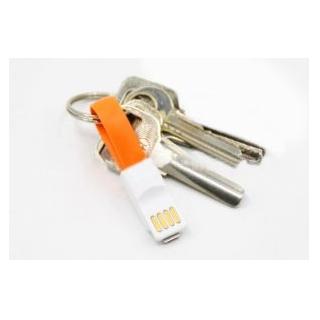 2-in-1 mini-magneet kabel en sleutelhanger